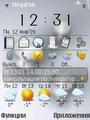 Софтовые новинки для Symbian S60, выпуск 2