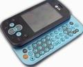 Обзор QWERTY-слайдера LG KS360: монстр общения