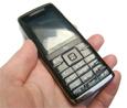 Обзор Fly DS420 – «двойной телефон»