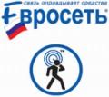 «Евросети» нашли дело. Прокуратура подтвердила правомерность конфискации партии мобильников, принадлежащих «Евросети»