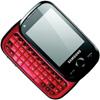 Новинки российского рынка мобильных телефонов, январь 2010. QWERTY-тачфоны от Samsung, Nokia 6730 Classic, SE XPERIA X2