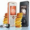 Страховка для мобильного