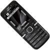 Обзор Nokia 6730 classic: сдержанная функциональность