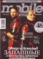 Дайджест мобильной прессы. Mobile digital magazine за апрель 2010