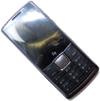 Обзор музыкального телефона Fly MC170 DS с поддержкой двух SIM-карт