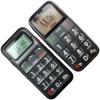 Обзор телефонов Just5 CP10 и CP11: бабушкам и дедушкам посвящается