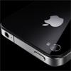 Жизнь после «G» — Apple представила новый iPhone 4