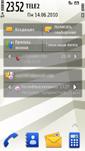 Софтовые новинки для Symbian S60, выпуск 15