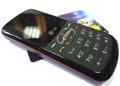 Обзор LG GB170: музыка без переплат