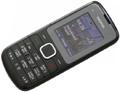 Обзор Nokia C1-01: просто Nokia