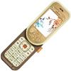 Мобильная история. Дамофоны. Nokia