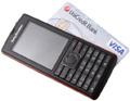 Обзор Sony Ericsson Cedar (J108i): обойдёмся без сенсоров