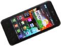 Обзор LG Optimus 2X (P990): на удвоенных скоростях