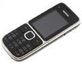 Обзор Nokia C2-01: простота в третьем поколении