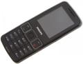 Обзор Philips Xenium X128: бодрая звонилка
