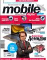 Дайджест мобильной прессы. Августовский Mobile Digital