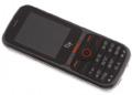 Обзор телефона Fly MC165: две сим-карты, две карты памяти и много музыки