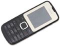 Обзор телефона Nokia C2-00: двухсимочник «С»-класса