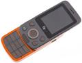 Обзор телефона Fly ST240: раздвижное счастье
