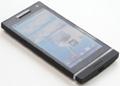 Sony Xperia S: первый взгляд