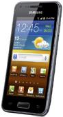 Новинки российского рынка мобильных телефонов, февраль 2012. LG Prada 3.0, доступные тачфоны Samsung, трехсимочник LG