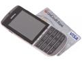 Обзор телефона Nokia Asha 300: отличная комбинация