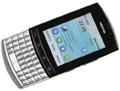 Обзор телефона Nokia Asha 303: QWERTY-популярность