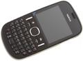 Обзор телефона Nokia Asha 200: квертибар по настроению