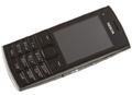 Обзор телефона Nokia X2-02: знает толк!