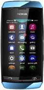 Дайджест мобильных новостей за прошедшую неделю. Три новинки Nokia Asha, первый dual-SIM от HTC, старт продаж в России Samsung Galaxy S III