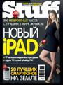 Дайджест мобильной прессы. Stuff, май 2012