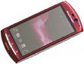 Обзор смартфона Sony Ericsson Xperia neo V: neoновый мобильный свет