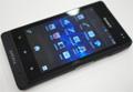 Sony Xperia go: первый взгляд