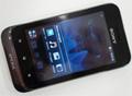 Sony Xperia tipo и tipo dual: первый взгляд
