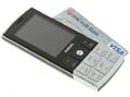 Обзор телефона Philips X332: еще немного автономности