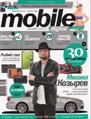 Дайджест мобильной прессы. Mobile, июль 2012