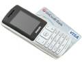 Обзор телефона Philips Xenium X130: донор энергии