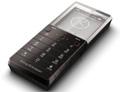 Имиджевые Sony Ericsson: флипы, прозрачные экраны и просто забавные штучки