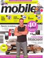 Дайджест мобильной прессы. Mobile, октябрь 2012