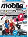 Дайджест мобильной прессы. Mobile, ноябрь 2012
