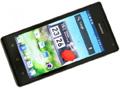 Обзор смартфона Huawei Ascend P1: ценовое восхождение