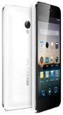 Дайджест мобильных новостей за прошедшую неделю. Официальный анонс Meizu MX2, новинки Nokia Asha, топовые новинки от Fly