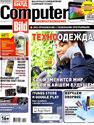 Дайджест мобильной прессы. Computer Bild, февраль 2013