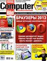 Дайджест мобильной прессы. Computer Bild, апрель 2013