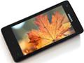 Обзор смартфона Philips Xenium W737: тяжкая функциональность
