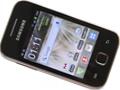 Обзор смартфона Samsung Galaxy Y S5360: молодой да молодцеватый