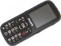 Обзор телефона Philips Xenium X2301: от мала до велика