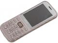 Обзор телефона Explay SL240: доступная приятность