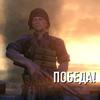Обзоры мобильных игр: Dungeon Hunter 4, Cubeman 2 и другие