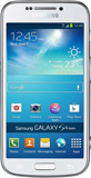 Анализ перспектив. Android-камера Samsung Galaxy S4 Zoom